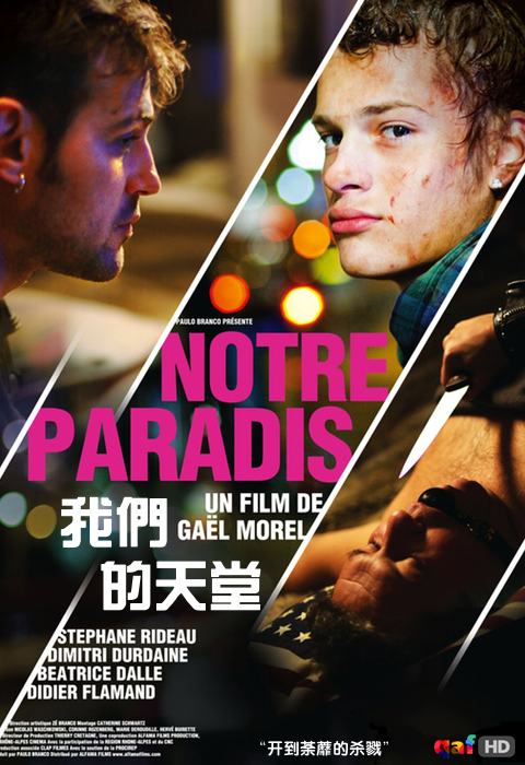 Our.Paradise.2011.HD