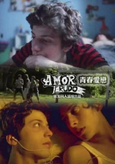 raw-love-amor-crudo.7855