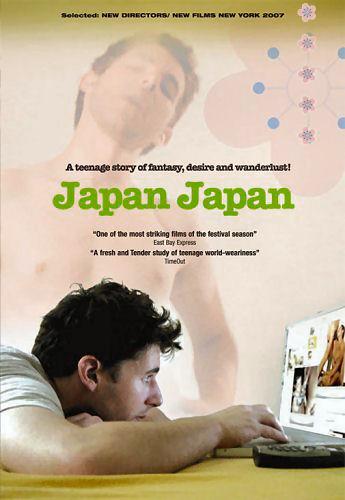 Japan Japan (2007)
