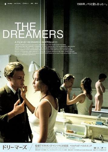 beautiful,hot,movies,bernardobertolucci,cinema,dreamers-d8dcfe491052dd381ead5c5bd98fd5aa_h